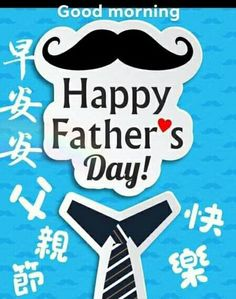 Chinese New Year Wishes, Calm, Happy, Artwork, Work Of Art, Auguste Rodin Artwork, Ser Feliz, Artworks, Illustrators