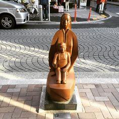 """『母と子』""""MOTHER AND CHILD"""" #leewoonsik #李雲植 #publicart #12の微笑のモニュメント #monument"""