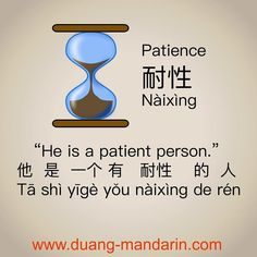 New Lesson: Personalities in Chinese