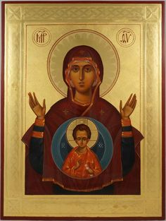 High quality hand-painted Orthodox icon of Theotokos Oranta. BlessedMart offers Religious icons in old Byzantine, Greek, Russian and Catholic style. Church Icon, Paint Icon, Queen Of Heaven, Russian Icons, Virgin Mary, Byzantine Icons, Orthodox Icons, Religious Art, Our Lady