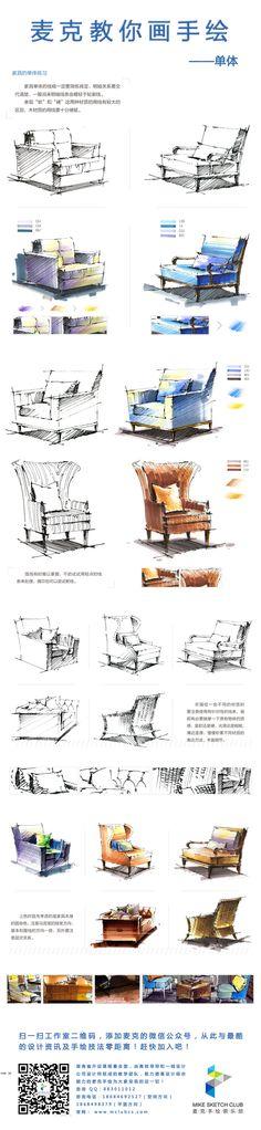 今天继续单体哦~不同风格的家具 #家具#...