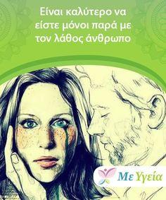 Det er bedre at være alene end med den forkerte person — Bedre Livsstil Alene, Selfie, Memes, Greek Quotes, Meme, Selfies