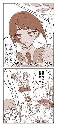 My Hero Academia Comic, Yaoyorozu Momo and Jiro Kyoka, Momo x Jiro, MomoJiro Comic My Hero Academia Shouto, Hero Academia Characters, Tsuyu Asui, Comics Story, Estilo Anime, Good Manga, Boku No Hero Academy, Cute Gay, Anime Ships