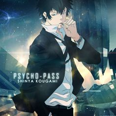 Kogami Shinya from Psycho Pass Psycho Pass, Computer Wallpaper, I Wallpaper, Kogami Shinya, Photoshop Cs5, Illustrations And Posters, Manga, Digital Illustration, Artsy