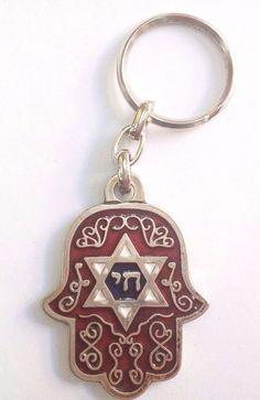 Keychain Hamsa Hai Israel Jerusalem - Key Ring Judaica