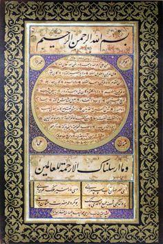 """© Mehmed Esad Yesarî - Hilye-i Şerîf-Devletin Şeyhülislâmı Veliyüddin Efendi, Mehmed Esad efendinin vücutça hastalıklı olmasına rağmen Hat sanatında kemâle erişi ve bu derecemaharetine nisbeten gösterdiği tevazuu karşısında; """"Cenab-ı Hak, bu zatı bizim enf-i istihbarımızı (kibirlenen burnumuzu, kibirliliğimizi)kırmak için göndermiştir."""" demekten kendini alamamıştır. Es'ad Yesari Efendi, bu güzel sanatı gittikçe tekâmül ettirerek devrinin en meşhur hattatları arasında yer almıştır."""