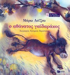 Παιδικά παραμύθια! Online, δωρεάν, με αφήγηση! | νόηση Greek Language, Beautiful Stories, Fairy Tales, Childhood, Study, Books, Donkey, Languages, Children
