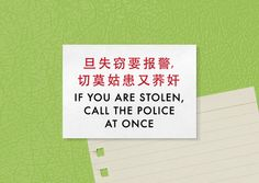 Funny Fridge Magnet. Chinglish Humor. Call the Police at once. $3.00, via Etsy.