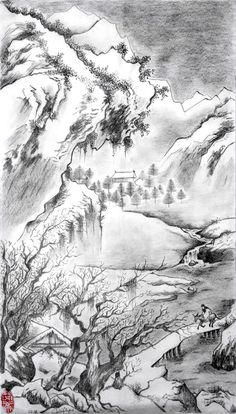 Landscape, December 2016 Beijing Pencil on rice paper 37 cm x 21 cm European Paintings, Cecile, Fashion Painting, Rice Paper, Beijing, December, Landscape, Abstract, Artist