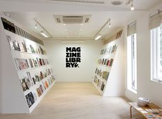 magazine library at futur cultur festival