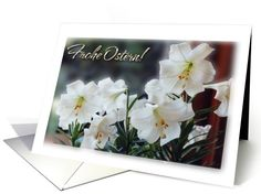 sold 3 to customer in Florida, United States greek easter card Greek Easter, Easter Card, I Am Happy, Happy Easter, Holiday Cards, German, Greeting Cards, Frame, Florida