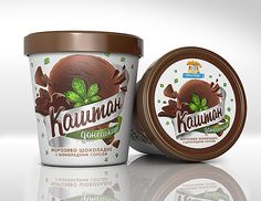 Hercules Ice-Cream on Packaging of the World - Creative Package Design Gallery