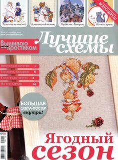 Gallery.ru / Фото #1 - ЛС 11(12) - kactus01