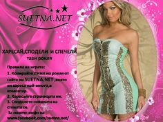 #fairy Suetna.net  #fashion #style #goodlooking #girls #womanstyle #daily #havingfun #shopping #musthave #goodday #goodwork #goodmorning #go #outfit #summer #spring #instalike #instagood #instafollow #instaphoto #instastyle #instafashion #colour #instamood #dresstoimpress #amazing #moda