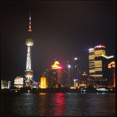 Shanghai, the face of modern China. We will reach it by taking high-speed train from Beijing. Over 1000 km of distance to be covered in only 4 hours. Awesome, isnt it?
