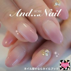 What manicure for what kind of nails? - My Nails Fancy Nails, Love Nails, Pink Nails, My Nails, Uñas Fashion, Round Nails, Trendy Nail Art, Bridal Nails, Wedding Manicure