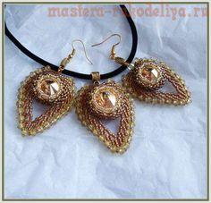 Bijoux & Décorations | Entrées dans la catégorie Bijoux & Décorations | Blog Tatyanka_U: LiveInternet - service russe Diaries en ligne