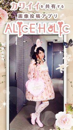 Alice Holic☆おすすめユーザの紹介  ☆・。 RosieDarling さん 。・☆  Angelic pretty様のMelty cream doughnut OPでスイートなうさぎさんスタイル* ハロウィンのためのコーディネートですが、どんなシーンにも似合う可愛らしいコーデですね☆  IOS application ☆ Alice Holic ☆ release !   日本語:https://aliceholic.com/  English:http://en.aliceholic.com/