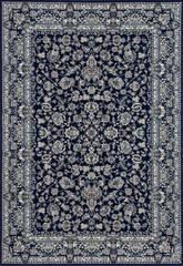 Art Carpet Kensington AR-00-063 Navy Area Rug