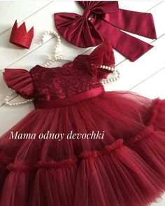 Baby Girl Birthday Dress, Baby Girl Party Dresses, Little Girl Dresses, Girls Dresses, Kids Dress Wear, Kids Gown, Frocks For Girls, Kids Frocks, Mom Daughter Matching Dresses