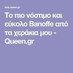 Το πιο νόστιμο και εύκολο Banoffe από τα χεράκια μου - Queen.gr