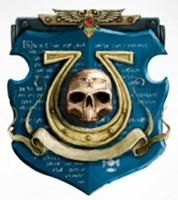 The Ultramarines Chapter Badge inscribed on a guard brace.