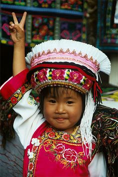 Enfants du monde  CHINE