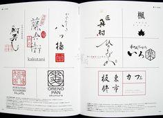 日本語Logo_商標グラフィック_翻訳家洋書株式会社プロインポートPDD