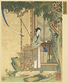 畫麗珠萃秀 Gathering Gems of Beauty (漢卓文君) 2 - Zhuo Wenjun - Wikipedia New Chinese, Chinese Style, Chinese Art, China Painting, Traditional Paintings, Asian Style, Asian Art, Oriental, Fantasy