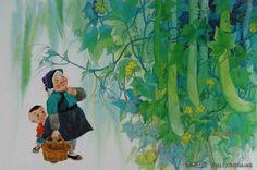 "Zhou Jianming -- ""相约杭州""中国儿童插画师,周建明老师 - ""相约杭州""中国插画师的文集 - 博客(聚艺厅) - 艺术国际 Artintern.net Kids Bedroom, Illustration, Painting, Art, Illustrations, Painting Art, Paintings, Kunst, Paint"