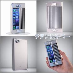 iPhoneディスプレイをクールに守る完全防護スライドシャッターiGuard™
