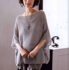 럭셔리 코바늘 스웨터뜨기 Crochet Cardigan, Sweater Cardigan, Knit Crochet, Crochet Clothes, Crochet Stitches, Knitwear, Bell Sleeve Top, Pullover, Clothes For Women