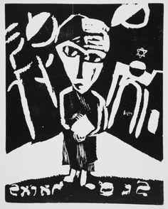 Lasar Segall (1891-1957) was een Braziliaanse schilder, graficus en beeldhouwer van Litouwse afkomst.  Hij behoorde in 1919 met onder anderen Otto Dix en Conrad Felixmüller tot de mede-oprichters van de Dresdner Sezessions-Gruppe . Hij verhuisde in 1921 weer naar Berlijn en emigreerde in 1923 naar Brazilië.