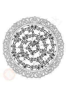 "Mandala mani mantra ""OM MANI PADME HUM"""
