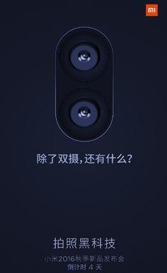Показано фото, снятое на Xiaomi Mi 5S » China Review - обзоры китайских…