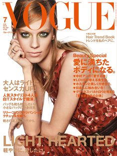 #Vogue Japan | July 2018 #LexiBoling by Giampaolo Sgura