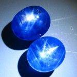 Natural Unheated Pair Blue Star Sapphire (DEF) carat 24.27 - [amzn_product_post]