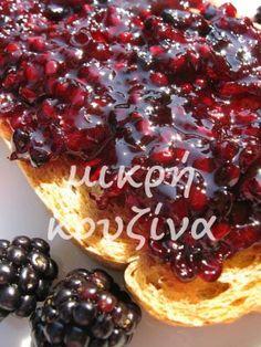 μικρή κουζίνα: Μαρμελάδα βατόμουρα Greek Desserts, Fun Desserts, Fruit Jam, Preserves, Sweet Recipes, Jelly, Tart, Food To Make, Deserts
