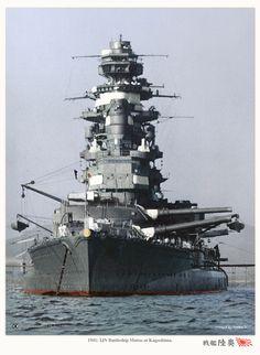 Japanese 16 in battleship Mutsu, 1941 - sister of Nagato.