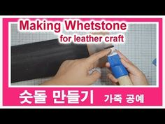 (Play Leather) - YouTube Play, Youtube, Leather, Crafts, Manualidades, Handmade Crafts, Craft, Crafting
