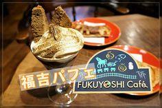 福吉カフェ伏古店/札幌市/名物「ドサンコ焼き」と「福吉パフェ」! Sapporo, Ice Cream, Breakfast, Desserts, Food, No Churn Ice Cream, Tailgate Desserts, Gelato, Meal