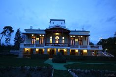 Our garden by night. Mansions, Night, House Styles, Garden, Home Decor, Garten, Decoration Home, Manor Houses, Room Decor