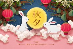 Illustration to celebrate the with balloon-effect silver font and balloons , Happy Mid Autumn Festival, Chinese Festival, Festival Background, Pop Art Portraits, Festival Posters, Autumn Art, Art For Kids, Illustration Art, Garlands
