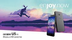 LTE-смартфон Alcatel U5 HD оценен дешевле 6,5 тысяч рублей  Компания TCL Communication, которой принадлежит мобильный бренд Alcatel, начала продажи смартфона Alcatel U5 HD в России. Это улучшенная версия бюджетного смартфоны Alcatel U5, дебютировавшего весной на выставке MWC 2017.  Читать далее - https://r-ht.ru/new/lte_smartfon_alcatel_u5_hd_ocenen_deshevle_6_5_tysjach_rublej/2017-10-04-6865  #LTE #смартфон #AlcatelU5HD #бюджетный #телефон