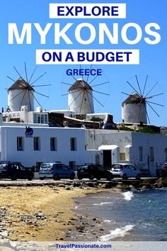 Planning a trip to Mykonos Greece and you are on a budget? No, problem. Check out my guide with many budget tips for your trip to Mykonos. Things to do in Mykonos on a budget.