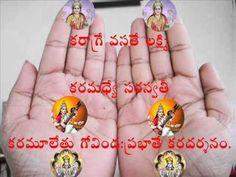 Good morning Hindu Quotes, Telugu Inspirational Quotes, Gud Morning Wishes, Morning Prayers, Vedic Mantras, Hindu Mantras, Hindu Vedas, Hindu Deities, Happy Thursday Images