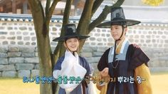 박보검 160930 구르미 그린 달빛 11,12회 메이킹