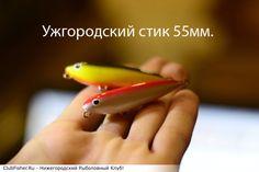 Уокер Bug Pen и ужгородский стик