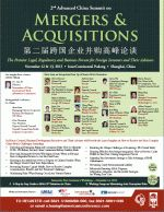 2nd ACI China Summit on Mergers & Acquisition Nov 12-14 in Shanghai