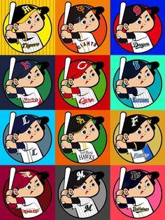 カープ坊や12球団0 Web Grid, Baseball Games, Carp, Art Logo, Comics, Logos, Funny, Sports, Anime